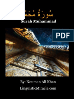 Surah Muhammad.pdf