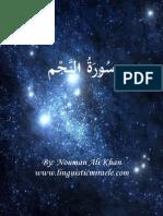 Surah Najm...pdf