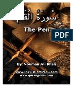 Surah Qalam.pdf