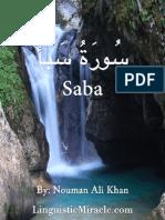 SurahSaba.pdf