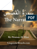 28-Surah-al-Qasas-the-Stories-LinguisticMiracle.pdf