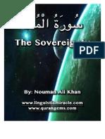 surah mulk 1.pdf