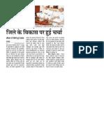 Rajasthan Patrika Bharatpur, 09-07-2013 _DigitalEdition.pdf