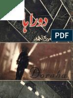 Doraha by Umera Ahmed