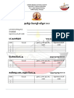 KBT Registration Form