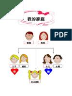 family.docx