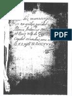 MANUSCRITO (incompleto) DE MOSÉN ANTONIO CONEJERO Y RUIZ. PRESBÍTERO Y ARCHIVERO DE Sta. CATALINA (1685-1762)