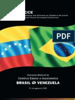 2005-08-01_Revista_Venezuela