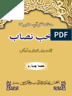 MN4 (3rd Ed).pdf