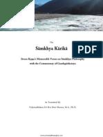 The Samkhya Karika