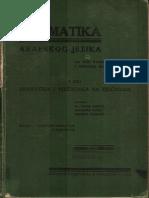 Gramatika  Arapskog  jezika.pdf