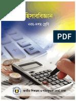 9-10-02_accounting-beng.pdf