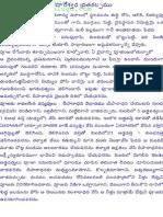 Kedareswara-Vratham.pdf