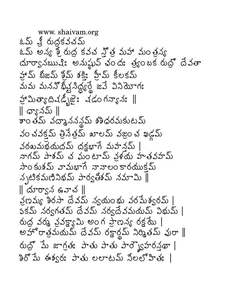 rudra bhashyam telugu pdf