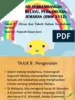 Sejarah Perkembangan Bahasa Melayu, Perkamusan, Dan