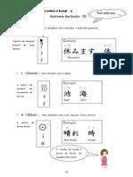 japones_kanji_treino_15_2.pdf