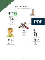 japones_kanji_treino_32.pdf