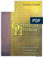 gramática hebraica - gordon chown