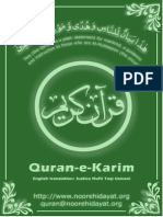 Quran Translation by Mufti Taqi Usmani db.pdf