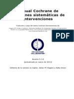 Manual Cochrane 510