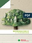 csrReport.pdf