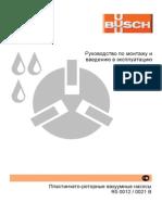 R 5 0012-0021_B_ru.pdf