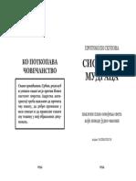 Protokoli sionskih mudraca.pdf