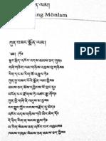 aspiration of Samantabhadra.pdf