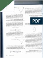 doc20131004215312.pdf