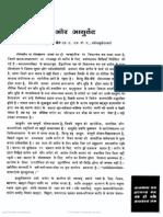 Yoga_aur_Ayurved_211782.pdf