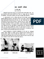 Yoga_tatha_Nari_Roga_211794.pdf