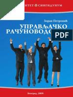 US - Upravljačko računovodstvo.pdf
