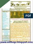 Saheb Dargha Tamil Magazine May 2013