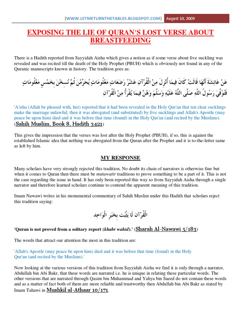Lie of Quran's Lost Verse About Breastfeeding Exposed