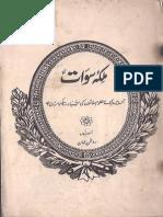 Malika-e-Sawat.pdf