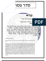 Passover Haggada Compiled by Ariel 2006
