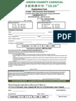 Registration form 1314.pdf