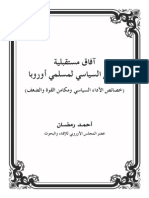 آفاق مستقبلة للعمل السياسي لمسلمي أوروبا- أحمد رمضان.pdf