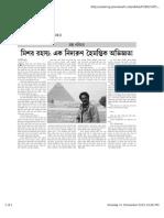 FLIGHT2.pdf