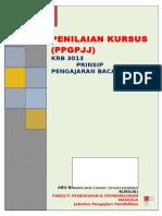 1. PJJ KRB 3013 PENILAIAN KURSUS PRINSIP PENGAJARAN BACAAN.doc