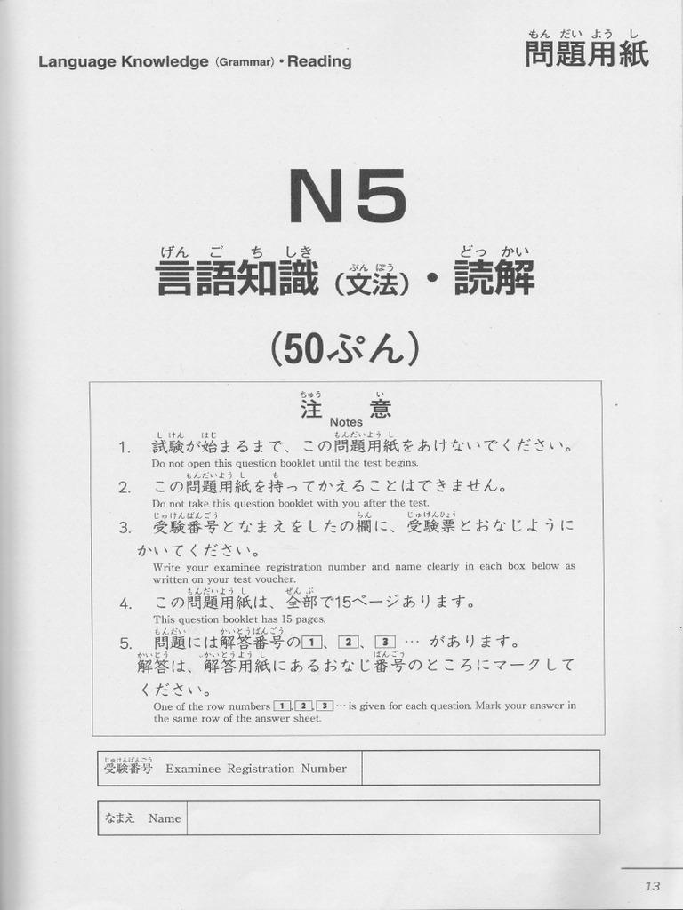 JLPT- N 5 - Grammar & Reading pdf | Penilaian dan Evaluasi