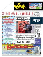 Midday Sun Weekly News Journal Vol 1 No 46
