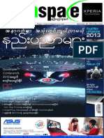 Tech Space Vol 2 Issue 33