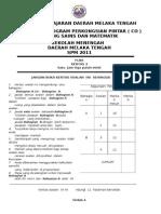 1. FIZIK K3 SET B SOALAN.doc