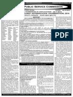 SCRA2014-E.pdf