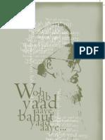 Woh Jab Yaad Aaye - ebook