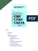 18008020-Владимир-Гечић-и-Марко-Лопушина-Сви-Срби-света