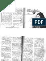 Mere Khb Mere Jgnu By Nmra Ah.pdf makhan