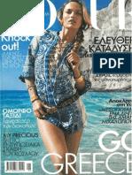 Vogue+Accent (Aug 11)