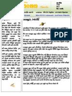 thinetha_2.pdf